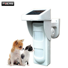 FUERS PIR100D Intelligent wireless solar outdoor pir intrusion motion detector Anti-pet 20kg For home Secure Alarm System 433mhz