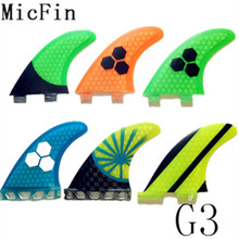 2017NEW srfda fiberglass honey comb Fins green surfboard fins/fcs Future fin /half carbon/surf /fcsG3 fins S size(China)