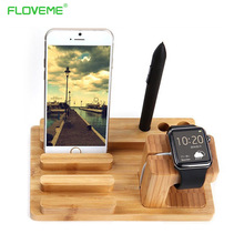 FLOVEME Luxury Natural Genuine Wood Charging Dock Desk Stand Phone Holder For Apple iPhone 6 6s 7 Plus For Apple Watch For ipad(China)