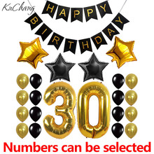 BIRTHDAY PARTY DECORATIONS KIT - Happy Birthday Banner ,Number Foil Balloons, Gold, Balck and White Latex Balloons Paper Pompom(China)