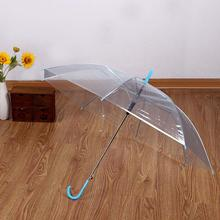 Transparent Clear Rain Umbrella Parasol PE Dome for Wedding Party Favor(China)