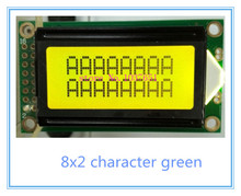 8x2 lcd display 0802 8*2 character lcd module screen 14pin STN LCD green 5v pcb size :58*32mm Compatibel HD44780 free ship 2PCS(China)