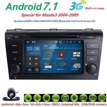 2G RAM Android 7.1 Car DVD Player with GPS System For Mazda3 Mazda 3 2004 2005 2006 2007 2008 2009 Can bus Radio USB SD free map(China)