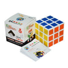 ShengShou 3x3x3 46MM Three Layers Magic Cube Competition Speed Cubo Square Puzzle Cubes Educational Toys for Children Gifts