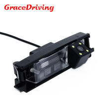 Car rearview camera For RAV4 Toyota Backup CCD reverse HD night version water-proof Parking Assistance