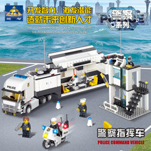 Fun children building blocks toy compatible Legoes police station police command vehicle model intelligence building block toy(China)