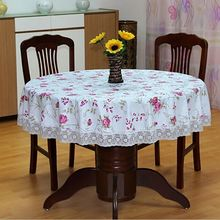 Hot sale PVC  Pastoral round table cloth waterproof Oilproof non wash plastic pad plus velvet anti hot coffee tablecloth