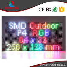 Hot sale High brightness 1/8 scan outdoor SMD 3in1 P4 led module rgb 256*128mm for outdoor full color led display video tv board