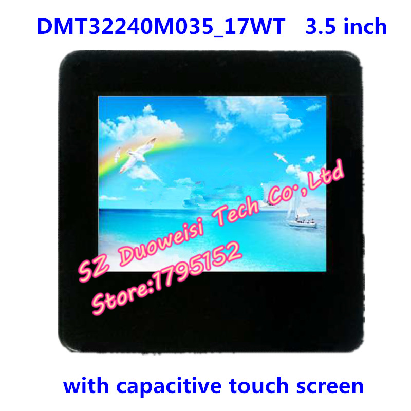 DMT32240M035_17WT 3.5 inch capacitive touch screen serial box 86 LCD smart home switch<br>