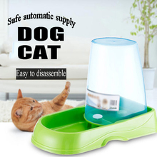 Pet Automatic Drinker Dog Feeder Cat Food Dispensers Water Feeder Automatic Pet Dogs Bowl Perros Mascotas Pet Products 50Z0604