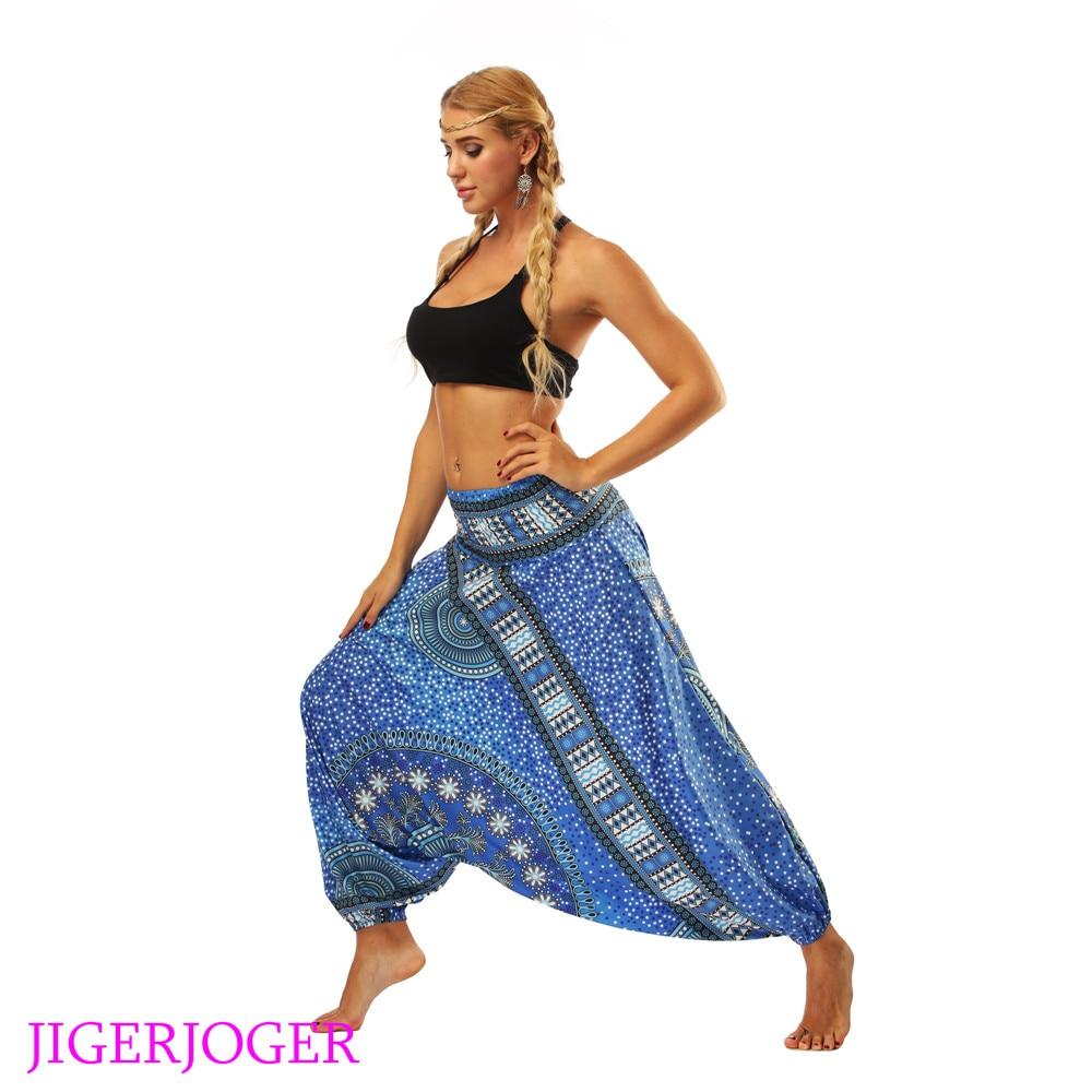 LL006 Blue vintage floral belt print galaxy dots round circle style harem lantern legging (4)