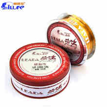 Ilure 150m 0.4#-5.0# Fluorocarbon Fishing Line Anti-Friction Carbon Fiber Lines Sinking Carp Sub-Line 18%-23% Ductility Tackle(China)