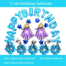 30pcs/lot Rapunzel princess foil balloon cartoon Rapunzel balloon mylar material for girl birthday party supplies free shipping