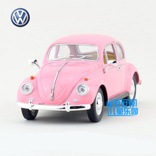 Free Shipping/KiNSMART Toy/Diecast Model/1:24 Scale/1967 Volkswagen Classical Beetle Car/Educational Collection/Gift for Kid(China)