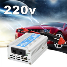 NEW Car silver Inverter DC 12V 50Hz Auto Inverter 100W Power Converter Silver Inverter Notebook Power Supply With USB Port(China)