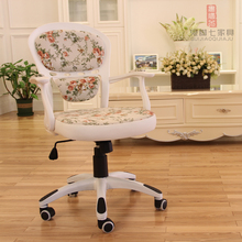 European style computer chair office chair white household furniture chair