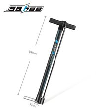 SAHOO Mini Bicycle Floor Pump (large model) 58cm