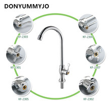 Newly Arrived Modern Fashion Style ABS Chrome Finished Kitchen Faucet 360 Degree Rotation(China)