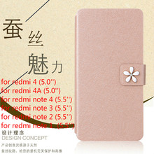 Luxury Mobile Phone back cover for xiaomi redmi 4 redmi 4A redmi note 4 3 2 1 Beautiful Flower Patterns Stand Flip Leather Case