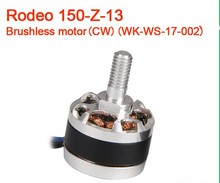 F18102/03 Walkera Rodeo 150 Rodeo 150-Z-13/Rodeo 150-Z-14 CW CCW Brushless Motor for RC Helicopter Quadcopter(China)
