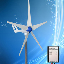 2017 Best Selling 400W Wind Power Generator; Wind Turbine with 5PCS Blades + Wind Controller, for Land and Marine Use(China)