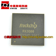 RK3066 Tablet PC master chip