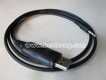 USB Programming Cable for Icom Radio IC-207H IC-208H ID-880H IC-V8 IC-V82 IC-V85 IC-T7H IC-GM1600 IC-92AD OPC-478