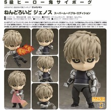 One Punch Man Genos Nendoroid 10cm Action Figure Parts changeable with Housewife equipment(China)