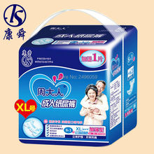 High Quality Fast Delivery Disposable Cotton adult Diaper Manufacturer from China(China)