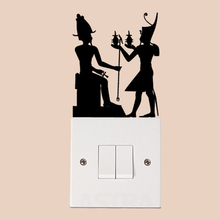 Ancient Egypt Queen Worship Wall Decal Bedroom Vinyl Switch Sticker 6SS0392