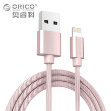 Buy ORICO USB Cable iOS 10 USB TYPE-A Lighting 8-pin Data Sync Charger Cable Mobile Phone Cables for $2.99 in AliExpress store