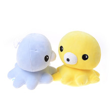 Octopus Animal Toy 17cm Kawaii Plush Cute Octopus Dolls Soft Stuffed For Baby Kids Family Christmas Gift Pink Blue Yellow Purple(China)