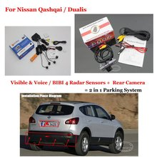 For Nissan Qashqai Dualis X-Trail XTrail 2007~2012 Car Parking Sensors + Rear View Camera = 2 in 1 / BIBI Alarm Parking System