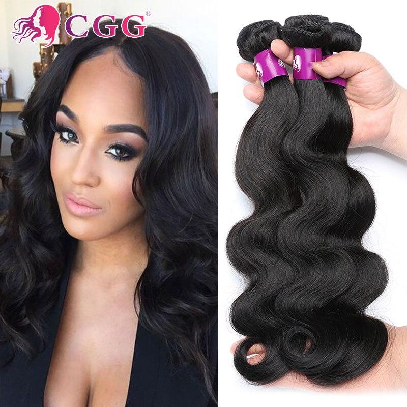 Affordable Brazilian Hair 3 Bundles Grade 7A Brazilian Virgin Hair Body Wave Unprocessed Human Hair Weave Bundles Tangle Free<br><br>Aliexpress