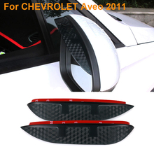 Buy 2016 Car Styling Carbon Rearview Mirror Rain Blades Car Back Mirror Eyebrow Rain Cover Protector CHEVROLET Aveo 2011 for $10.27 in AliExpress store