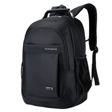 2017 new 16-inch computer bag Korean version of the backpack Oxford cloth waterproof package men and women business backpack