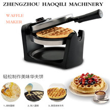 Waffle maker machine adjustable thermostat for most countris can make more thickness waffle