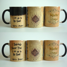Light Magic marauders map mischief mangaed Color Changing cup Sensitive Ceramic coffee Tea Mugs Cup