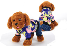 2014 Dogs autumn winter Warm hooded camouflage clothing Teddy bear than four feet in the puppy cotton-padded clothes