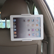 Car phone stand flat general computer stand car back ipad bracket rear seat IPAD flatbed bracket Clamp width support 12.5-20.5cm