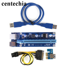 Centechia 60CM PCI Express PCI-E 1X to 16X Riser Card Extender PCIE Adapter + USB 3.0 Cable & 15Pin SATA to 6Pin IDE Power Cord
