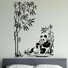 Mother and Son Panda Vinyl Wall Decal Sticker Art Decor Bedroom Living Room Home Design Murals Bamboo Plant Wall Stickers A394