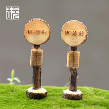 Resin Model Totoro Bus Stop Crafts Fairy Garden Miniatures DIY Doll House/ Terrarium/ Home Desktop/ Micro Landscape Decoration