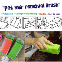 Free Shipping Professinal The Second Generation of Silicone Magic Pet Hair Removal Brush for long and short hair Pet Grooming(China)