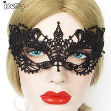 1pc Halloween Ball Lace Eye Masks Masquerade Carnival Venetian Mascaras Black For Party Fancy Dress Prom Accessories(China)