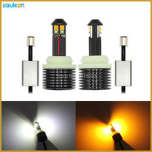 2PCS Canbus 1157 7443 3157 High Power LED Switchback Dual color White Yellow for Car DRL Turn Signal Light No Error car-styling
