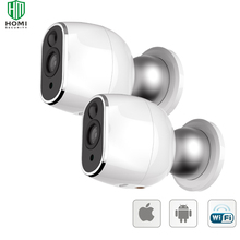 2pcs Wifi IP cameras easy installation 128G TF card storage H.264 high definition image internal camera