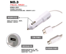 2.1A Dual USB Mobile Phone Car Charger Lighter Doogee Voyager2 DG310/Y200/Shoot 2/X10,Leagoo M5 Edge/Shark 5000/Z5C, - eForMobile Tina store