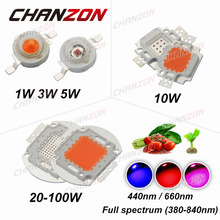 CHANZON High Power LED Chip Full Spectrum LED Grow Light 1W 3W 5W 10W 20W 30W 50W 100W 380nm - 840nm COB Beads for Plant Growth