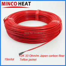 15m 12K 33Ohm 2.3MM Teflon Jacket Carbon Fiber Heating Cable Hotline Wire(China)